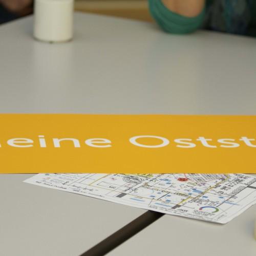 © Karlsruher Institut für Technologie (KIT)